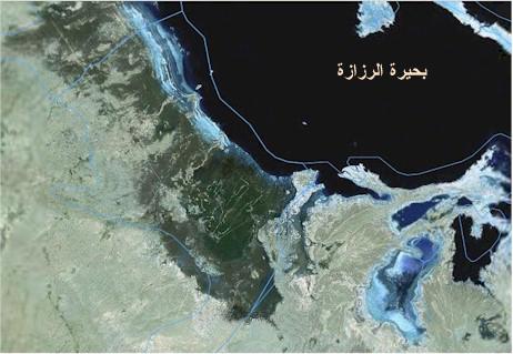 بحيرة الرزازة وعين التمر في صورة جوية