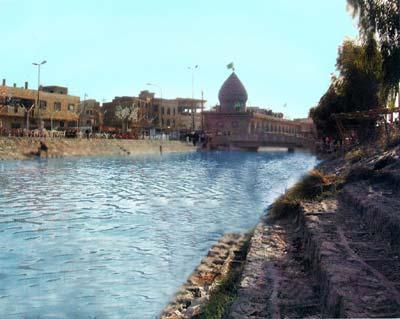 نهر الحسينية المار بمقام الامام المهدي(عج) في كربلاء