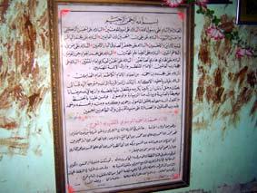 الامام نوح 05