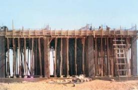مشروع القرية العصرية