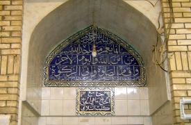 مسجد ماهي كليب