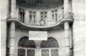الحسينية الحيدرية (الطهرانية سابقاً )
