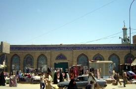 مسجد الحميدية