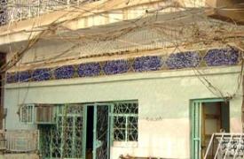 مسجد الكرامة