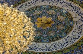 النقوش والزخارف الاسلامية الكربلائية الاصيلة تزين الصحن الحسيني الشريف