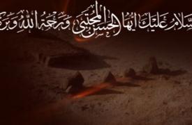 7 صفرشهادة الإمام الحسن المجتبى عليه السلام