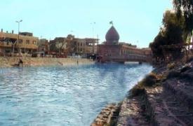 نهر الحسينية
