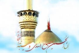 في ذكر الدلائل على إمامته وأنه المنصوص عليه من جهة أبيه وأخيه