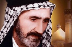 الشيخ كاظم المنظور
